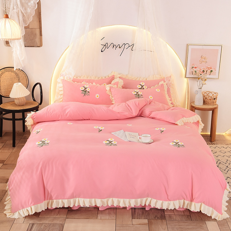 公主床裙四件套小雏菊刺绣纯色磨毛棉床单绣花被套床上用品1.8m米