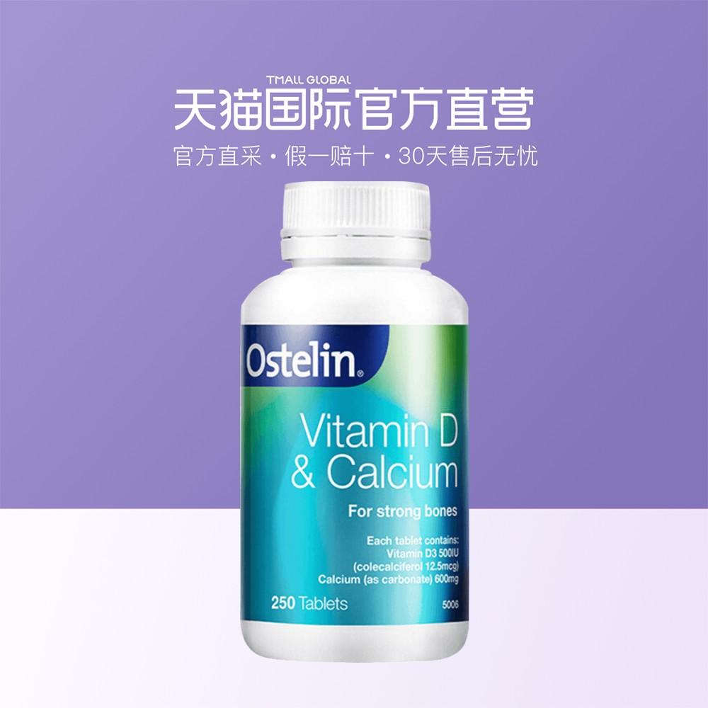 澳洲ostelin进口钙片+维生素d250粒恐龙补钙成人钙片