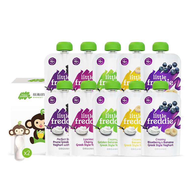 小皮原装进口有机酸奶水果泥5口味100g*10 宝宝辅食果泥吸吸袋