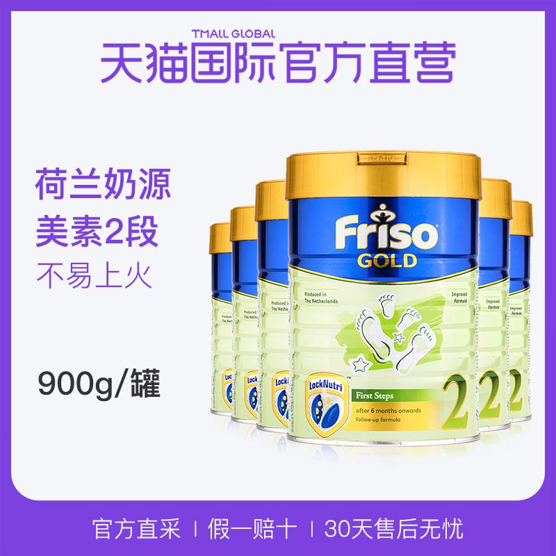 6罐*原装进口新加坡版美素佳儿奶粉婴儿2段6-12个月900g