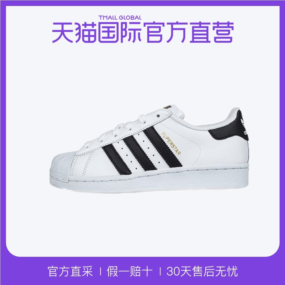 Adidas三叶草Superstar金标贝壳头小白鞋男女板鞋C77124