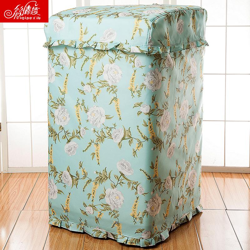 适用于小天鹅洗衣机罩防水防晒全自动波轮上开套5-6-7-7.5-8公斤
