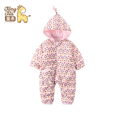 Children's clothes TongTai ts056700