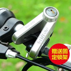 велозамок Yue Ma 7652