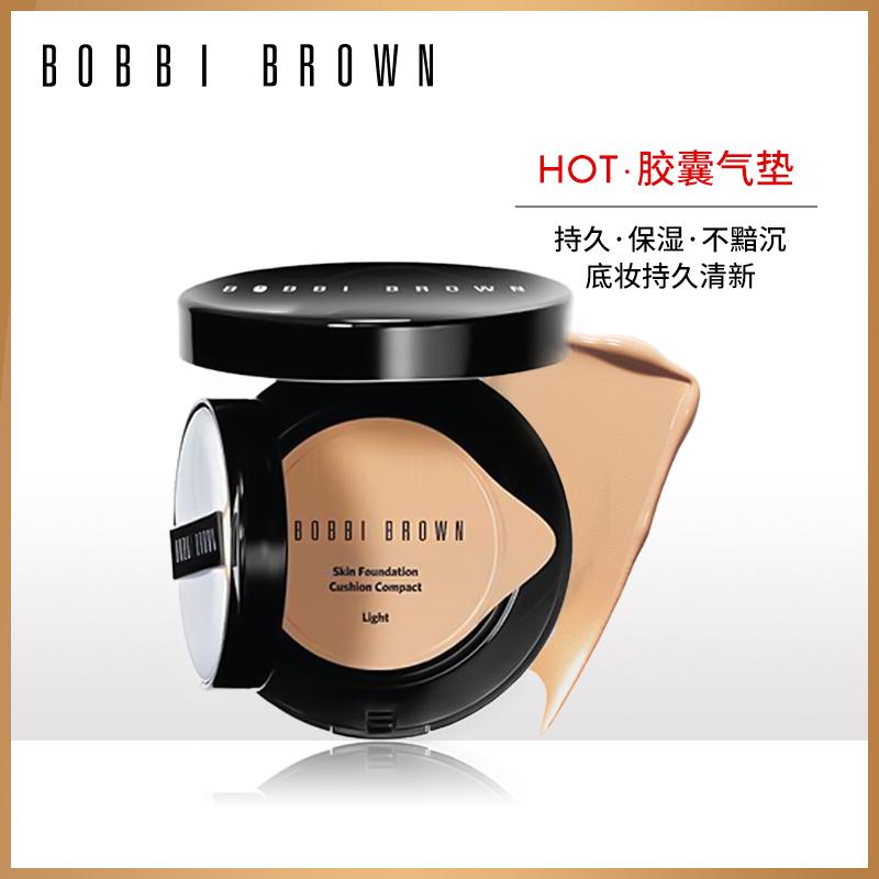 BOBBI BROWN芭比波朗粉底气垫 补水保湿遮瑕提亮肤色持久