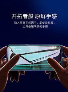 oppok3钢化水凝膜k3手机软膜OPPOK1全屏覆盖曲面全包无白边R15X保护膜防指纹护眼抗蓝光透明屏保膜