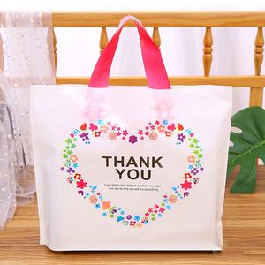 定制加厚谢谢你高压塑料手提袋礼品购物服装店袋子加印LOGO包邮
