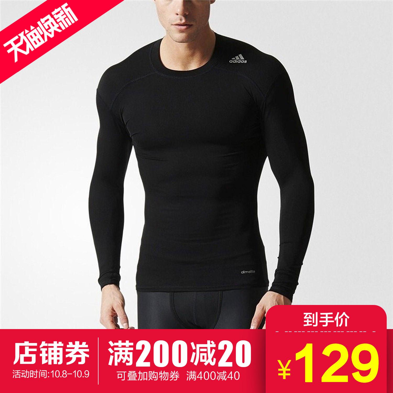 阿迪达斯男装跑步健身紧身训练长袖T恤新款男子运动服BK0975