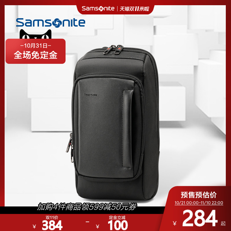双11预售 Samsonite 新秀丽 TS8 男式挎包 胸包 ¥234包邮(需定金50元)
