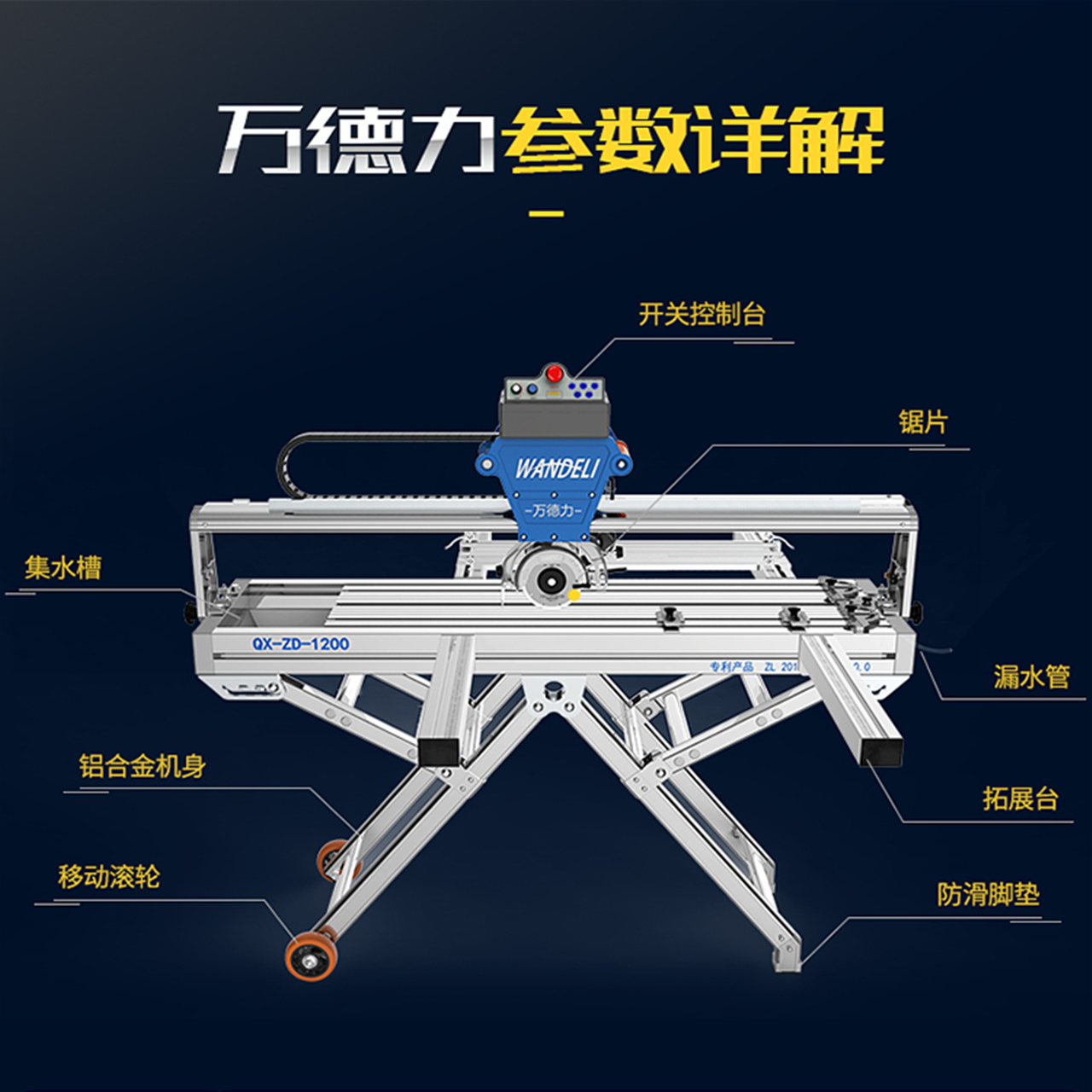 Wan Deli tile cutting machine fully automatic 45 degree angle water ...