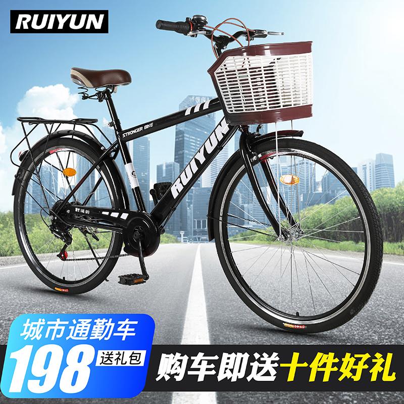 瑞韵26寸男式自行车男士轻便城市通勤休闲车学生车成人复古单车