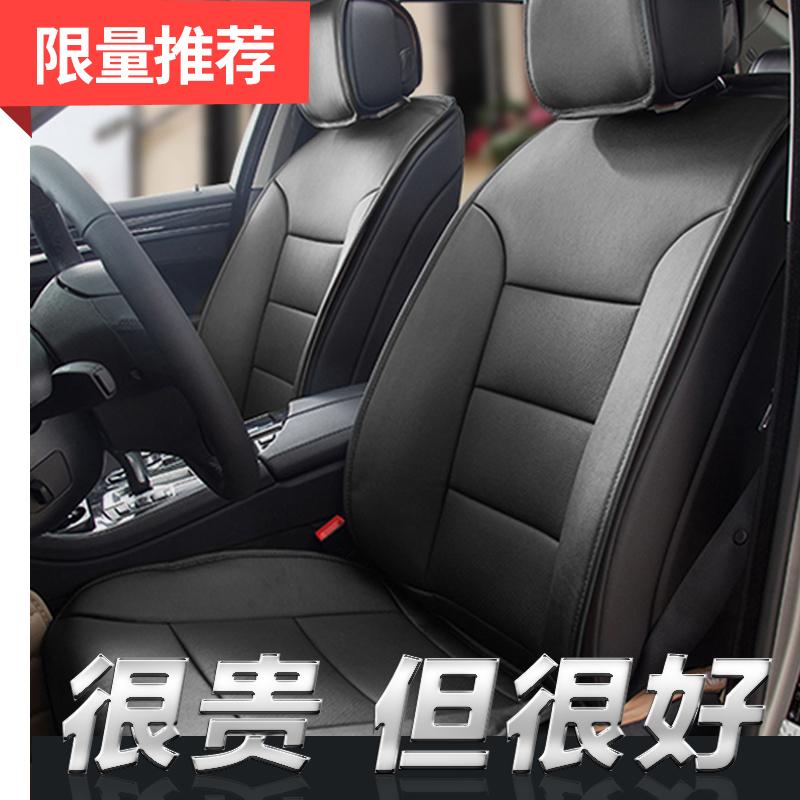 真皮坐垫GLC260奔驰C200L座垫E300汽车E260 GLE320 GLS400 S320L