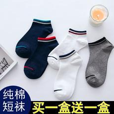 чулочно-носочные изделия Aipaya
