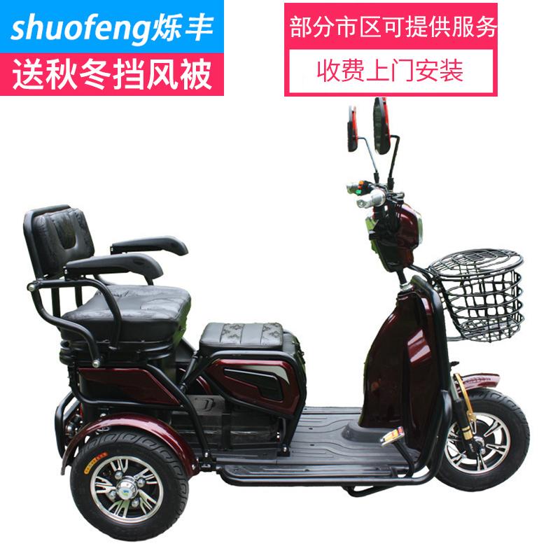烁丰F83老年人电动三轮车接送孩子家用双人代步车成人电瓶车锂电