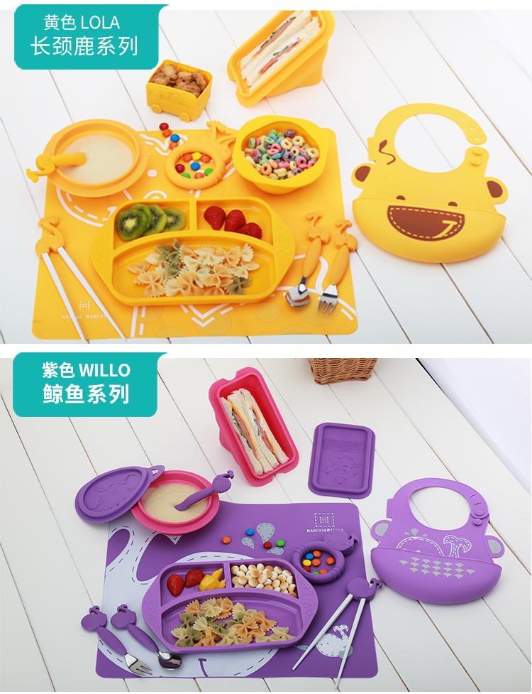 加拿大marcus婴儿家用硅胶餐具套装宝宝硅胶围兜碗汤勺套装_7折现价图片