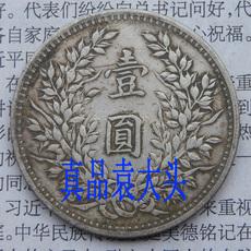 Серебряная старинная монета Юань большая голова