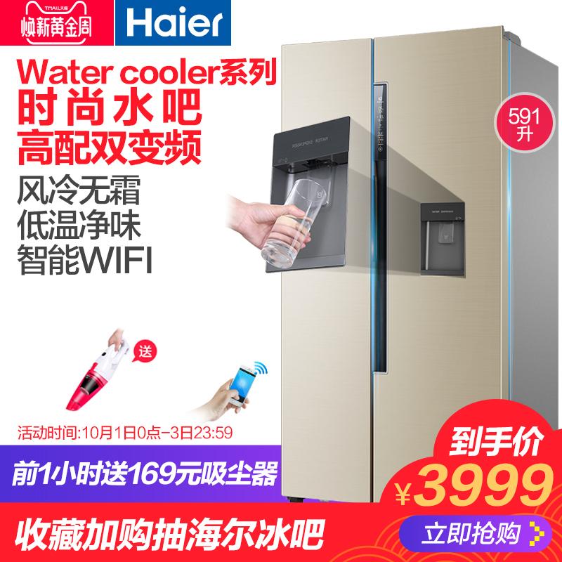 Haier-海尔 BCD-591WDVLU1 双开门对开门无霜变频节能家用电冰箱