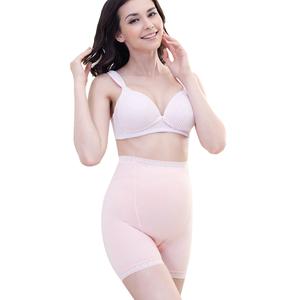 2条装孕妇内裤纯棉托腹高腰孕产期夏季薄款裸穿内裤蕾丝安全裤