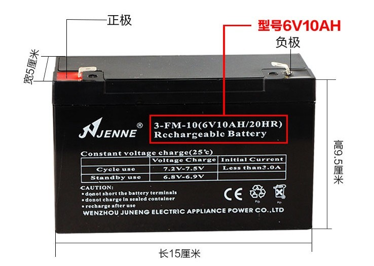 JENNE shaped 3-FM-10 6V10AH 20HR baby children's car remote control electric toy battery battery