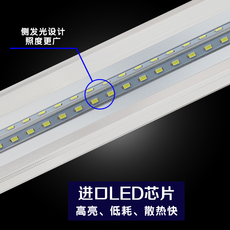 Флуоресцентная лампа Daxiang light Led 1.2