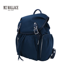 Сумка Mz wallace 10107 Marlena Backpack
