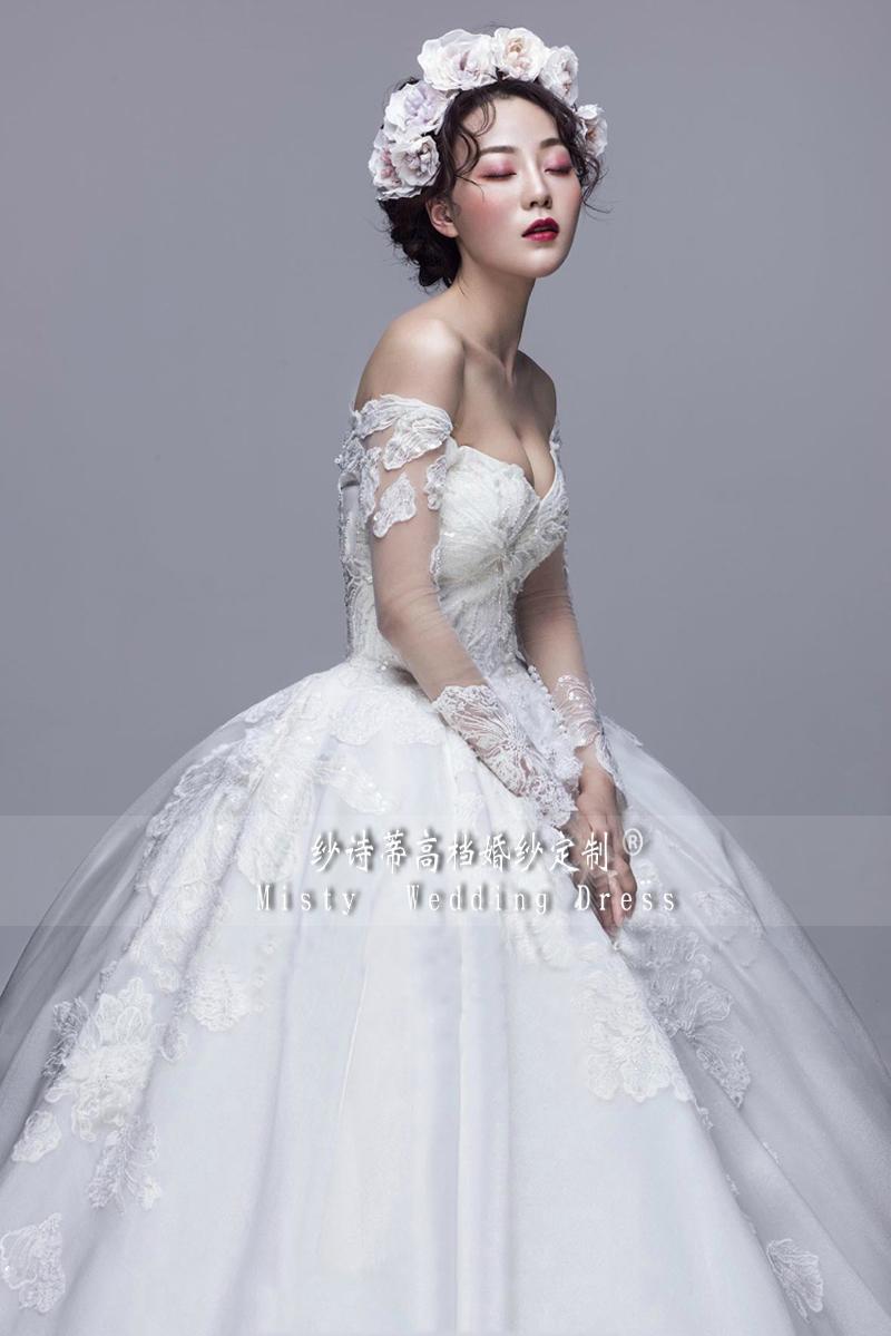 Купить Свадебные Платья В Интернет Магазине
