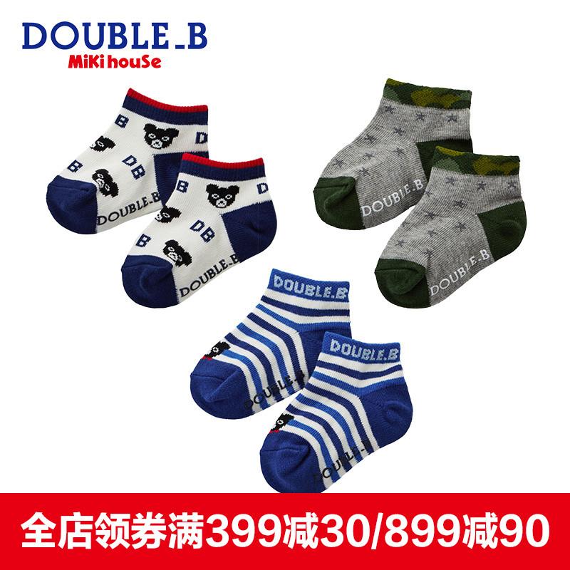 Mikihouse Double_B男女童卡通短袜超值3件套装春夏新品 集货