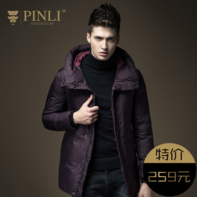 [Special offer]PINLI Men's clothing Men's autumn and winter Slim Warm Down jacket Boys Jacket D163508032