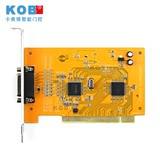 KOB C791Q 软件压缩卡