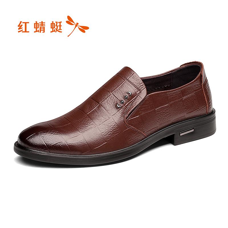 红蜻蜓男鞋2018春季新款正品时尚压花软底真皮鞋子男商务休闲鞋男