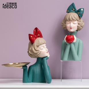 蝴蝶结女孩摆件 泡泡女孩北欧艺术轻奢风客厅摆设装饰品生日礼物