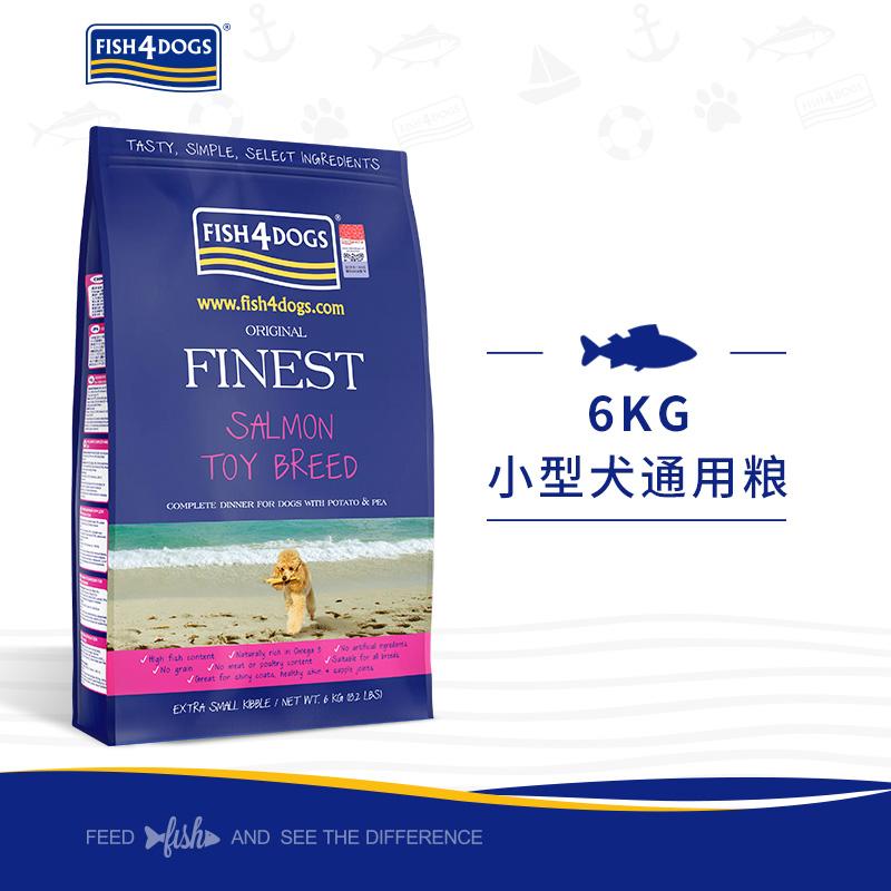 海洋之星Mini颗粒全犬期狗粮6kg 三文鱼小型犬通用型