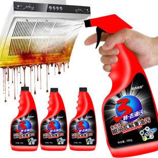 【3瓶装】三秒去油厨房家用油污剂
