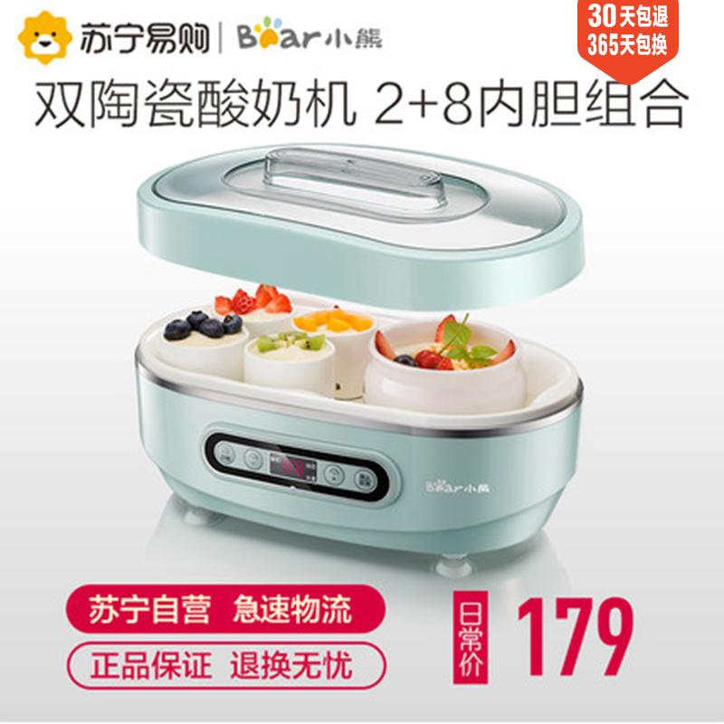 Bear/小熊酸奶机家用双陶瓷内胆全自动酸奶米酒纳豆一体机