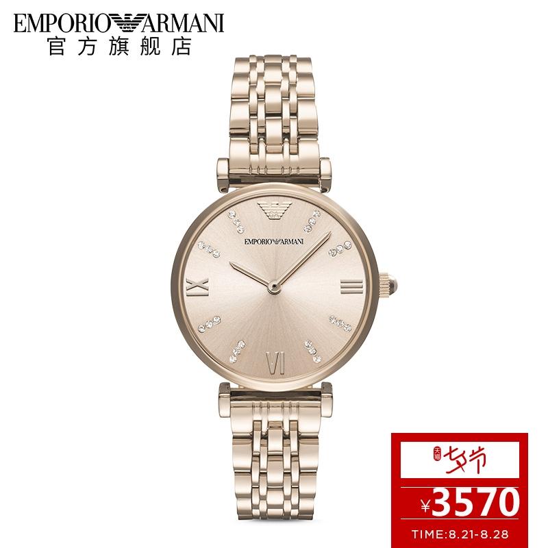 顺丰包邮Armani阿玛尼简约钢带女表 水钻圆形石英手表 正品腕表AR11059