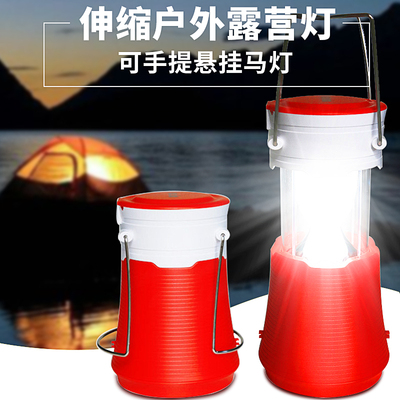 Long retractable camping lamp outdoor camping tent lamp home emergency lighting led light charging portable lantern