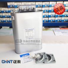 Конденсатор Chint BZMJ 0.45-20-3 20Kvar BSMJ