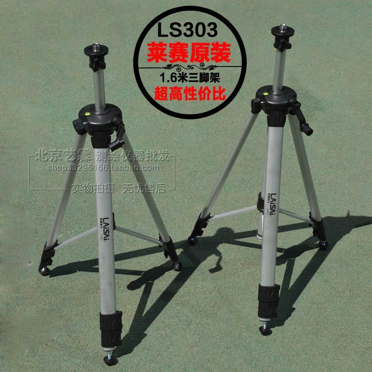Уровень лазерный Asei LS303/7 1.6 LS303
