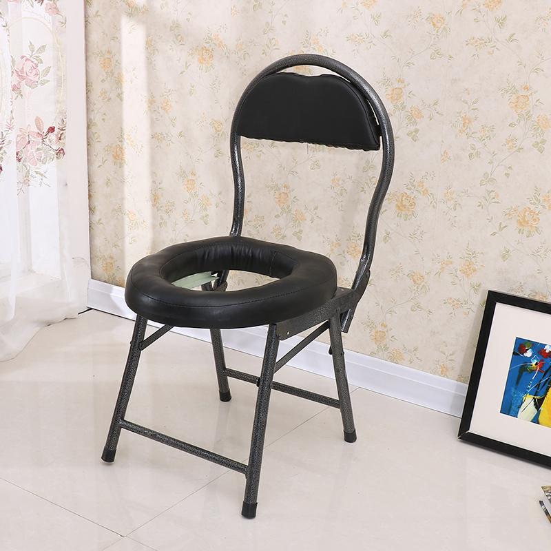 Folding Non-slip Pregnant Women Elderly Toilet Stool