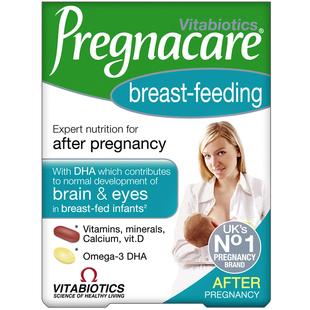 英国薇塔贝尔pregnacare哺乳期dha孕产妇专用营养母乳钙铁锌84片