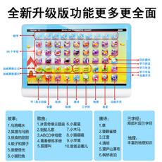 Детские обучающие компьютеры, электронные плакаты Early