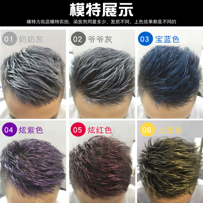 Granny Gray Hair Wax Men Dye White Colored Mud Gray