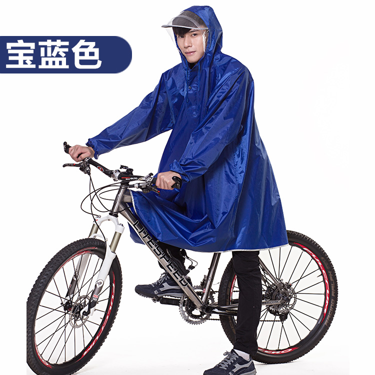 骑安电动车自行车雨衣单人时尚透明大帽檐有袖加厚加大雨披女