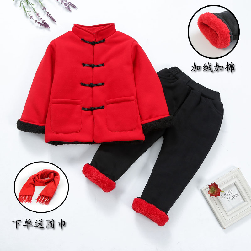 Chinese traditional outfit for children Tang long 7014 sweater Tang long