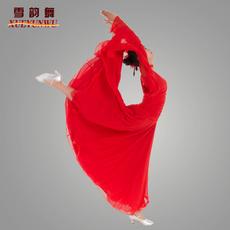Танцевальные костюмы Snow Yun dance md029