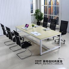 Конференц стол 特价包邮简易会议桌办公桌职员培训洽谈简约现代电脑长桌子大班台