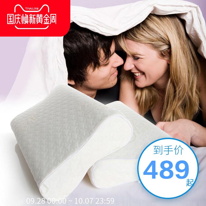 诺伊曼特大慢回弹护颈记忆枕头枕芯一对 头枕 成人枕头