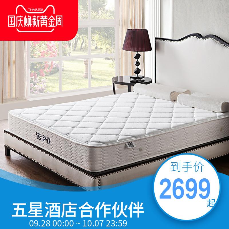 诺伊曼乳胶椰棕两用弹簧床垫 乳胶弹簧床垫加厚 软硬双面床垫