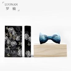 бабочка Luo Nan