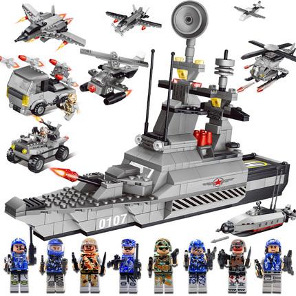 兼容乐高拼装玩具军事积木益智航母模型